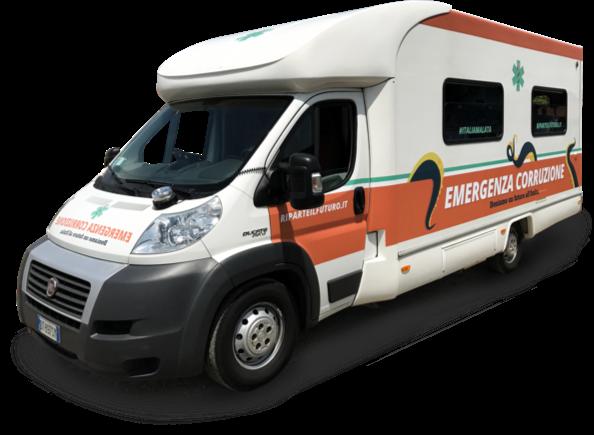 image of the customized ambulance