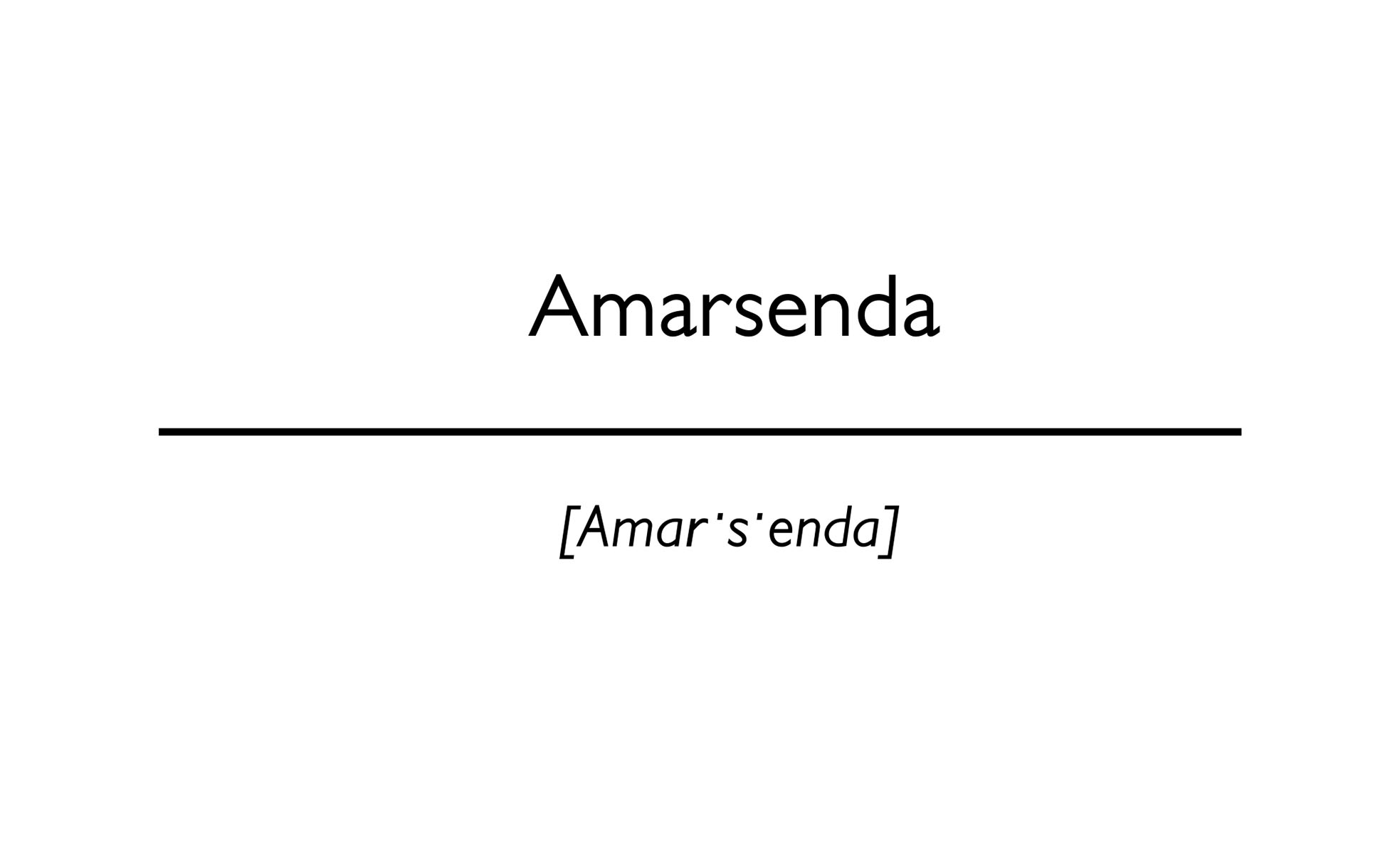 word amarsenda