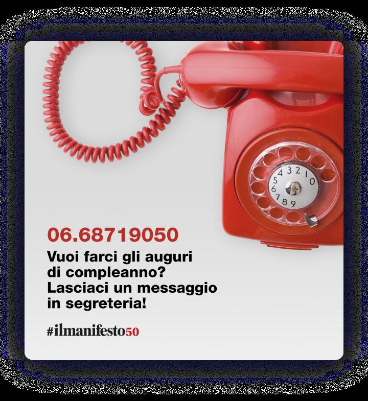 segreteria_mobile_ilmanifesto50